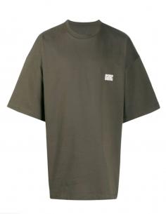 """Khaki T-shirt """"Hope"""" Printed"""