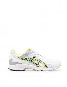 Comme des Garçons Shirt x Oasics yellow leopard print sneakers for men - FW21